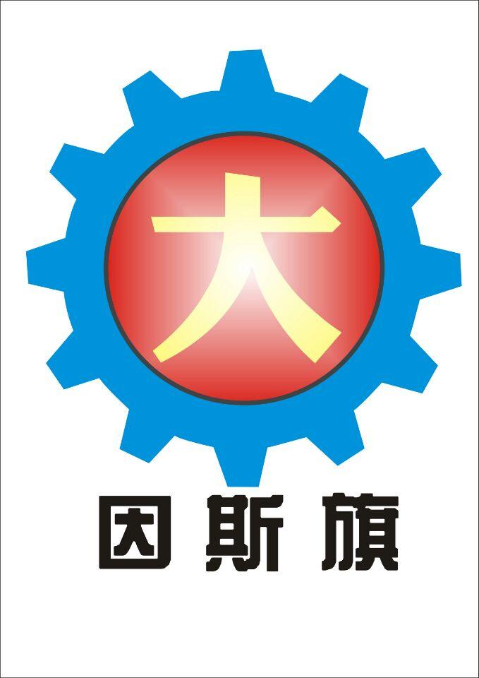 深圳市因斯旗自动化设备有限公司