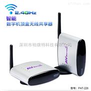 柏旗特PAT-226智能电视共享器