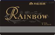【深圳厂家】供应超市会员磁条卡,会员磁条卡设计制作