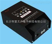单相电源防雷箱 小尺寸