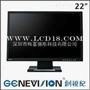 品牌直销22寸SDI液晶监视器