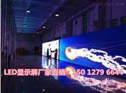 台湾晶元led芯片室内全彩屏
