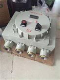 防爆接线箱材质BXJ39/20铸铝防爆接线箱(IICT6)