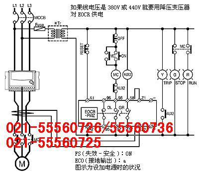 电子式过电流继电器