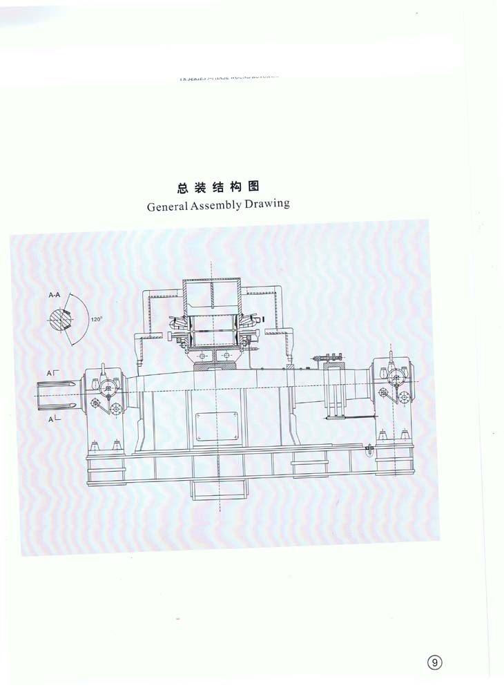 yr系列-yr系列三相绕线型异步电动机总装结构图