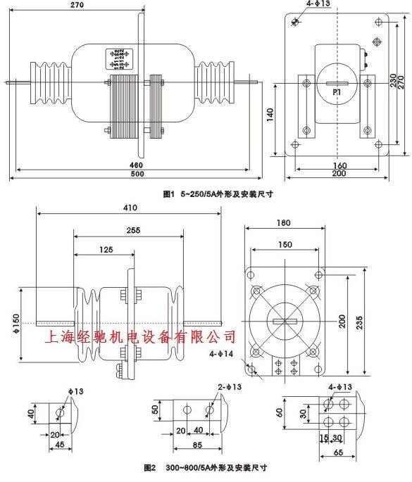 lazbj-10电流互感器图片