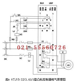串电阻降压启动主电路配线图