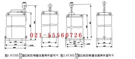 ktj15-63/1l,-ktj15-63/1l交流凸轮控制器-上海约瑟