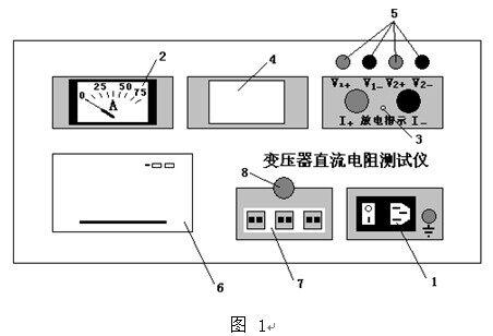 扬州变压器直流电阻测试仪