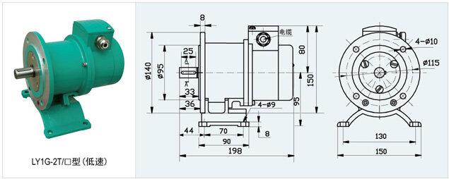 LY1G-2T/超速开关 LY1G-2T/超速开关 LY1G-2T/超速开关 LY1G-2T/超速开关 LY1G-2T/超速开关 产品用途: 该系列产品广泛应用于起重、冶金、港口、造船等工业领域中,是限制旋转机械、升降卷扬系统及其他需要安全保护的速度控制装置。 技术参数: