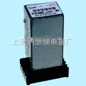jyb-714液位继电器-jyb-714液位继电器-上海约瑟