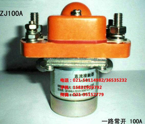 zj100a,zj100d mzj直流接触器