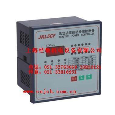 jkl5cf无功功率自动补偿器