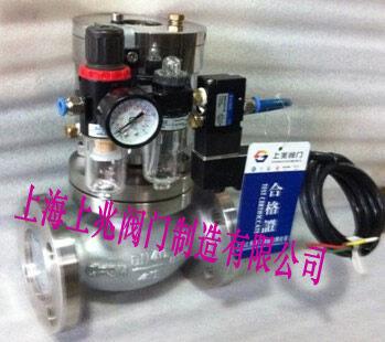 不锈钢电磁动燃气紧急切断阀/oqdq421f电动切断阀