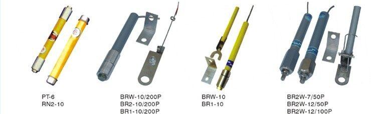 BR1、BR2电力电容器专用保护熔断器 产品用途: BR、BR1、BR2、 BRW、 BRW2、BRN、RNY1 型熔断器供10KVV及以下的电力系统中以星形连接的电容器组合单台电容器的内部故障保护之用。